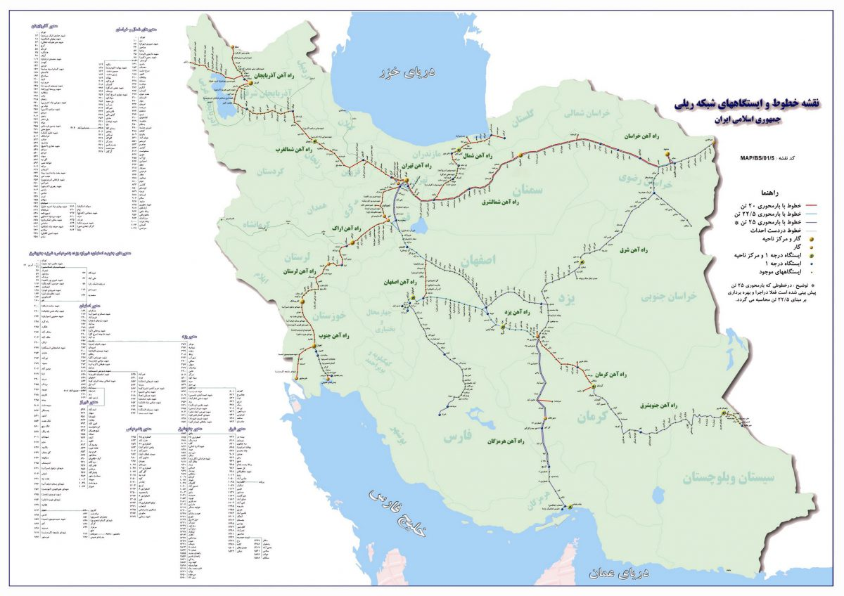 map-1200x848